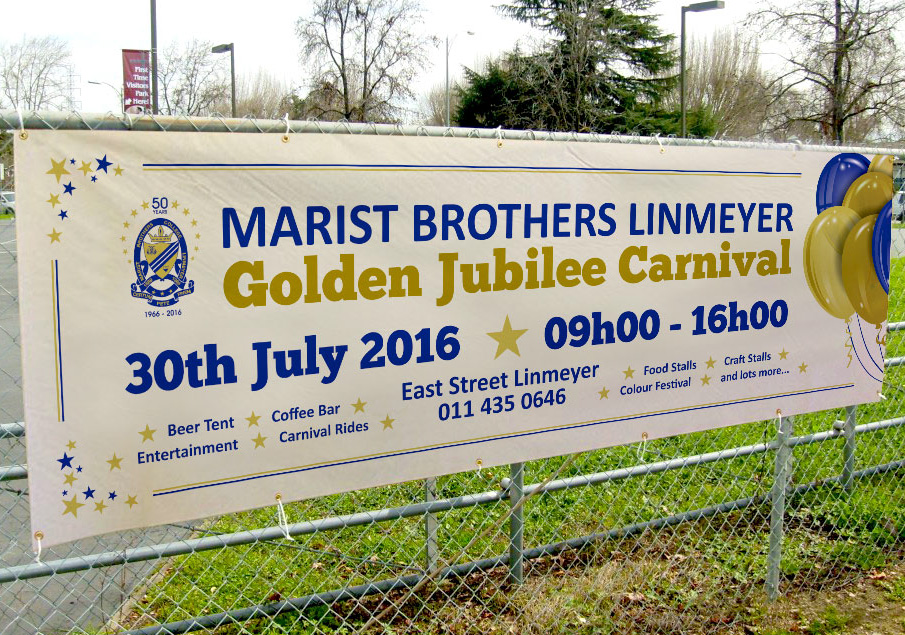 Marist-Brothers-Linmeyer-Outdoor-Banner-1